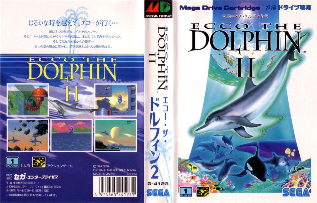 Les Incontournables de la Mega Drive - Page 2 Ecco%20the%20Dolphin%20II%20(Japan)