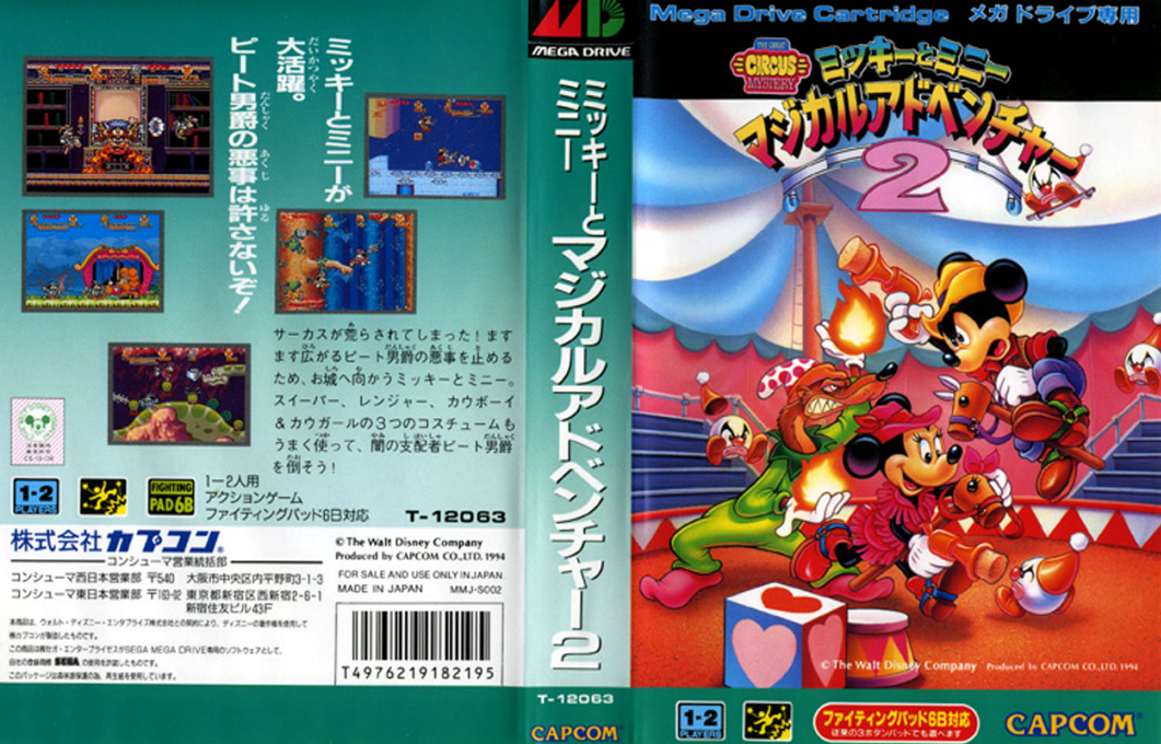 Les Incontournables de la Mega Drive - Page 2 Great%20Circus%20Mystery%20-%20Mickey%20to%20Minnie%20Magical%20Adventure%202%20(Japan)