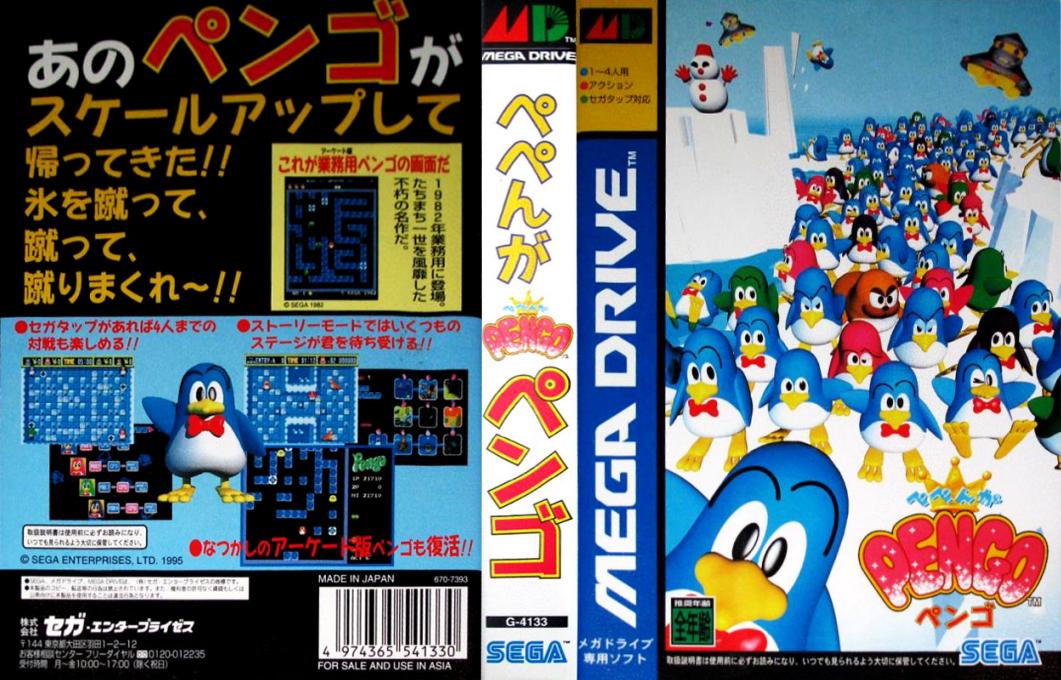 Les Incontournables de la Mega Drive - Page 2 Pepenga%20Pengo%20%28Japan%29