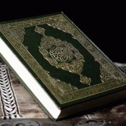 Versets de La Mecque et ceux de Médine 32e05616c8ed659463f9af00b142dd6f-2