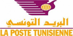 La Poste Tunisienne  : 4 MD de pertes et encore des sit-in La-Poste-Tunisienne-300x148