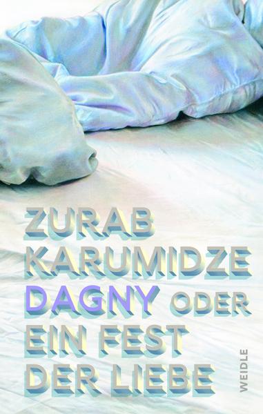 ზურაბ ქარუმიძე Karumidze_1