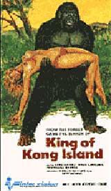 سلسلة جميع افلام كينج كونج خمس افلام كامله روعه جدا Kongisland