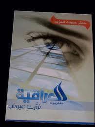 L'œil qui voit tout; tous les symboles des Illuminatis dans les médias - Page 3 Eye_s.72