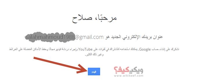 شرح كيفية عمل حساب جيميل بهسولة Google-account-51