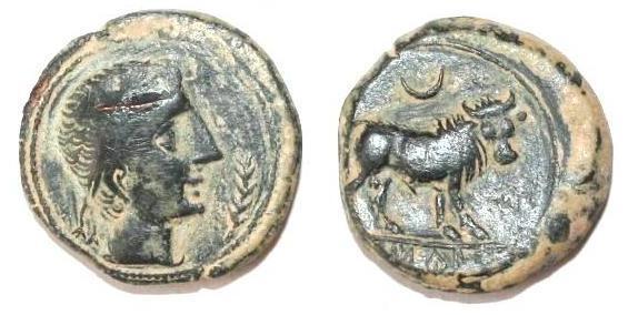 Semis de Cástulo (195-179 a. C.) 711299479
