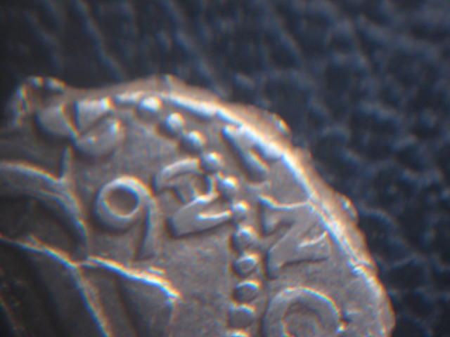 Divuitè de Carlos II (Valencia, 1692) variante sobredatada 2/1 123030548
