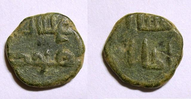 otra moneda a identificar 132287183