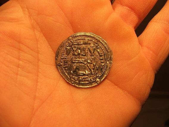 Dirham de ´Abd al-Rahman II, al Andalus, 219H.  15101098