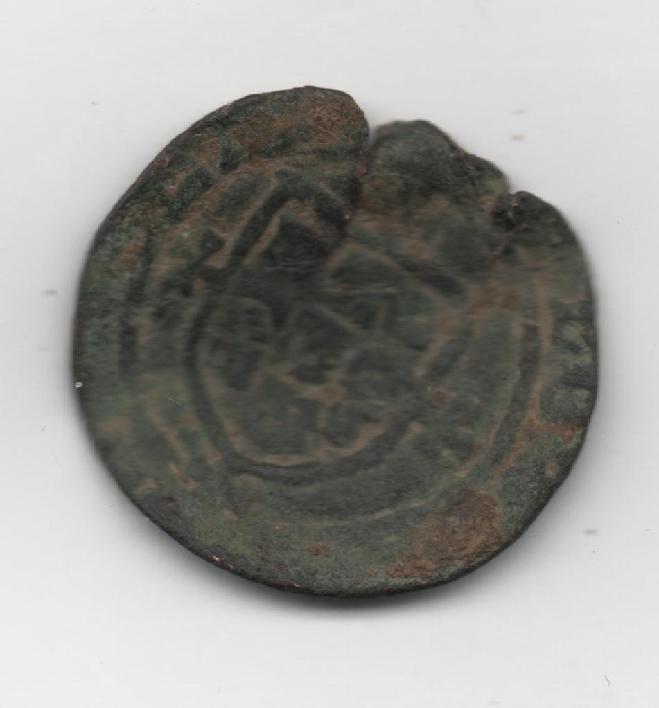 Reino de Portugal - Ceitil (grupo 6) de D. Afonso V (1438-1481) 239293298