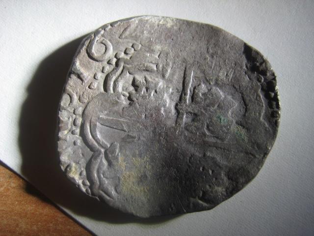 8 Reales de Felipe IV (Potosí, 1629 - 1639) 310143517
