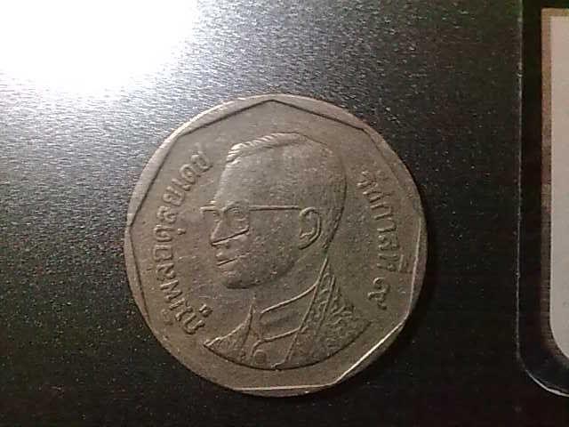 Tailandia, 5 baht, 1988-1995 [KM Y#219] 340998248