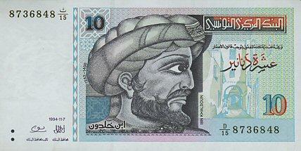 Las Monedas de la Axarquía 467699120