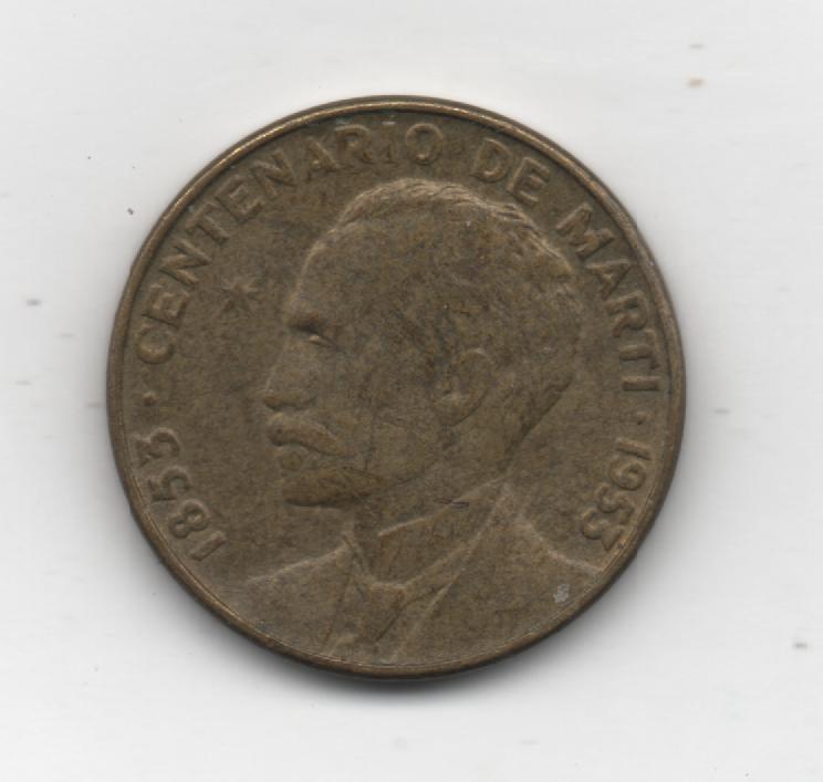 Cuba, 1 centavo, 1953. 482601010