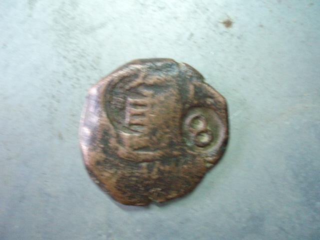 mas monedas 739906864