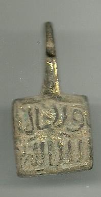 Pinjante cuadrado epigrafia arabe 79532454