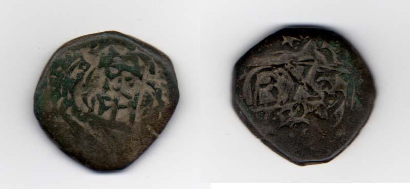 8 Maravedís de Felipe III ó IV, RESELLO anagrama IIII/1659 Segovia 825327216