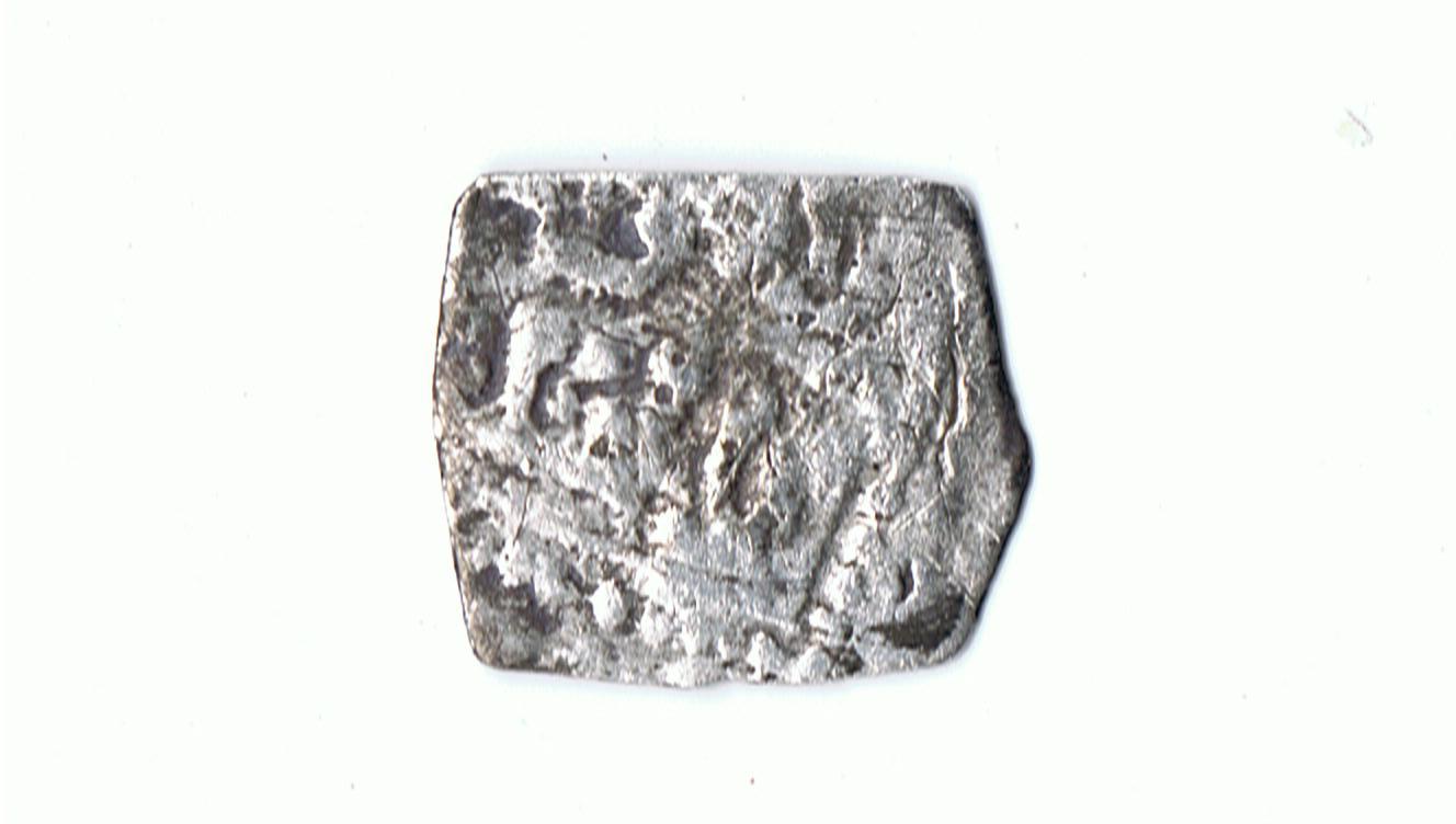 Meriní - (1/4) Cuarto de dirham anónimo (Abu Ya'qub Yusuf 685-706H. ) 897668154