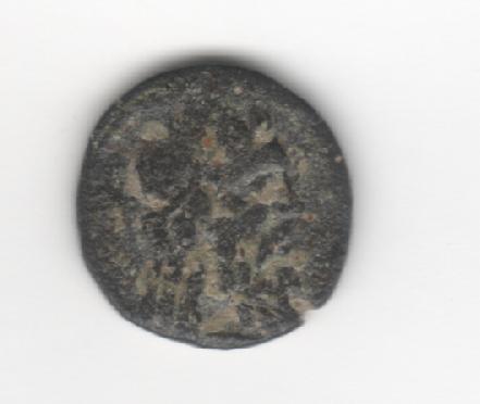 Bronce AE13 de Adramyteion, Mysia 962152894
