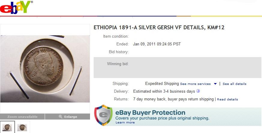 Etiopía, 1 gersh, 1891. 979059677