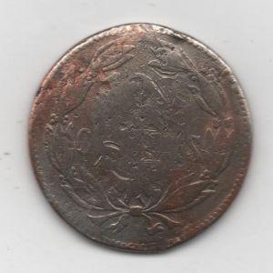 12 centimos y medio de Venezuela de 1946 113931327