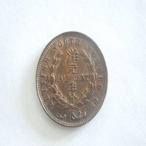 half cent british north borneo 1891 126826111