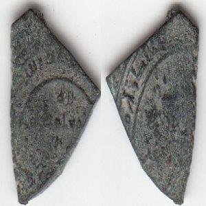 Fraccion de Al-Mu´tamid, taifa de Sevilla. 132424462