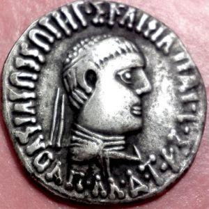 Dracma Indo-griego de Apollodotus II 136155059