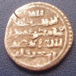 Quirate de Ali b. Yusuf con emir Sir 136235561