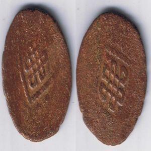 Identificación con fals mogol 2 ? 1393