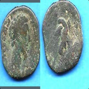 Por favor. Podríais identificar esta moneda 149816151