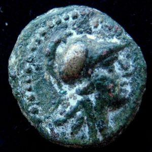 AE 18 de Aigeai, Cilicia 156137264