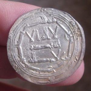 Dirham de ´Abd-al Rahman I, al Andalus, 161H   158027181
