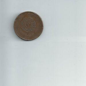 Túnez, 2 Kharub del año 1275 (1858-59) 159508277