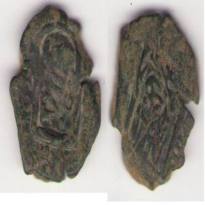 2 monedas de ocho maravedíes (1602-1626) 162457147