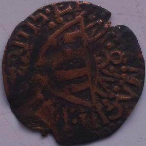 Cinquén de Carlos II (Ibiza, 1686) 164028316