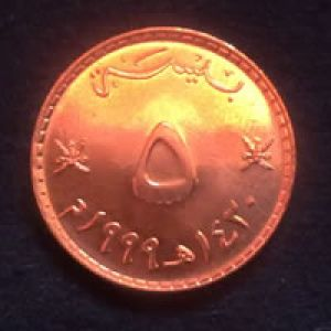 Omán, 5 Baisa, año 1999 166302821