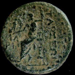 AE 17 de Tarsos, Cilicia 167133982