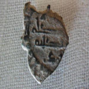 Fracción hammudi de  Muhammad al- Mahdí, 439-444H 170767987