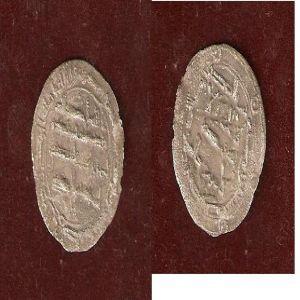 Dirham emiral, al Andalus, 190H 18755212