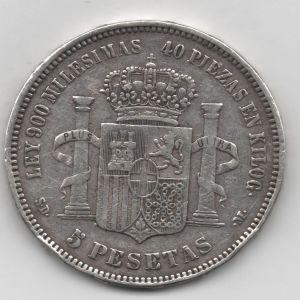contemporánea 192258690