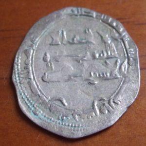 Dirham de Muhammad I, al Andalus, 245H  19401593