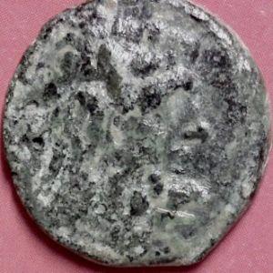 AE 22 de Anazarbos, Cilicia 203138761
