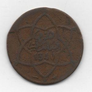 Marruecos, 5 mazunas (1341 H = 1921 dC). 204529365
