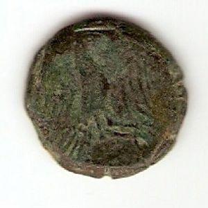 Semis de Obulco S. I a.C. 209728127