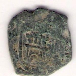 8 Maravedís de Felipe III o Felipe IV 209837691