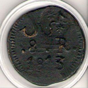 8 reales de Morelos (variantes) [WM n° 7581, 7582, 7586 - 7595] 219765894