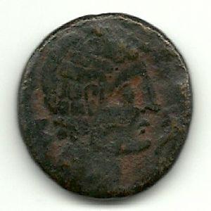 As de Bilbilis (S. II - I a.C) 223101996