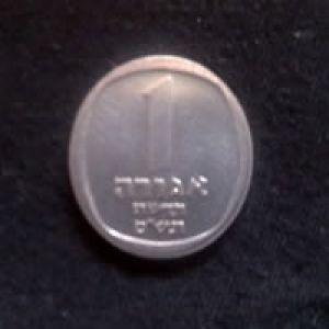 1 new agorat de Israel, año 1980 [km# 106] 229203367