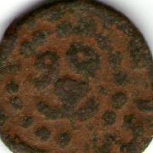 Monedas Romanas 243408656